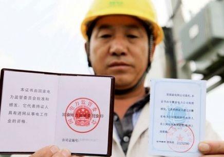 杭州注册安全工程师招生培训