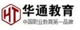 杭州华通教育培训