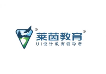 上海学ui设计培训哪里好
