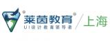 上海莱茵教育
