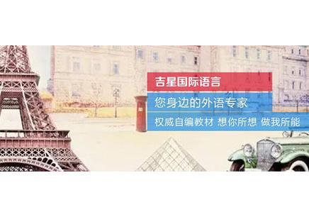 扬州英语口语定制课程