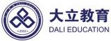 广州大立教育