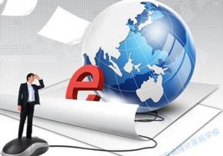 无锡网络营销培训