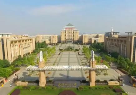 2019年武汉科技大学(MPA)招生简章(双证)