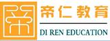南通帝仁教育信息咨询有限公司