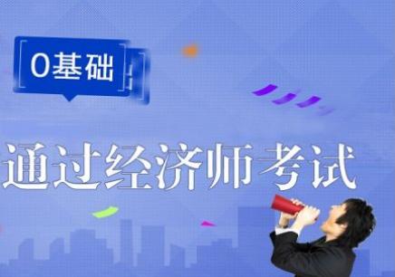 广州市入户积分政策