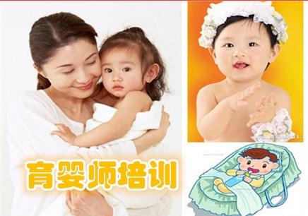 上海育婴师培训机构排名