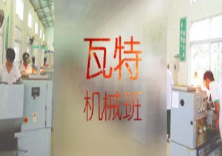 济南春季高考培训班