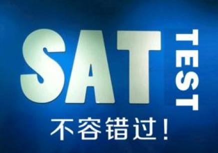 徐州SAT培训考前补习班