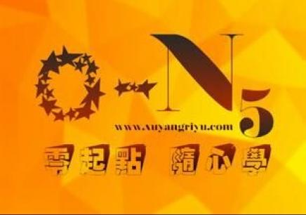 武汉扬格全日制日语N5直达班