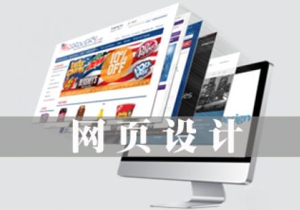 南昌网络营销培训(6个月)