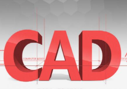 南昌机械CAD班 哪家好