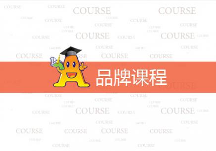 一级消防工程师辅导班 广州