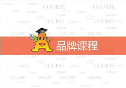 广州一级建造师学习班