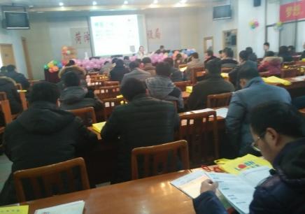 2018年沈阳二级建造师考前辅导班