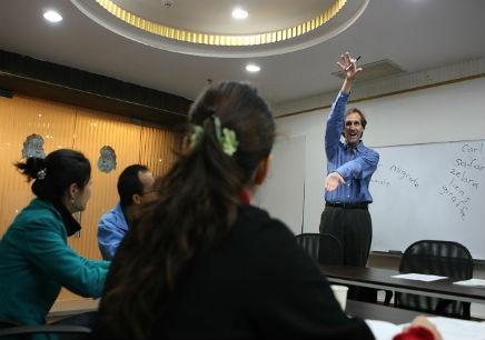 人力资源英语培训