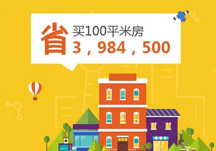 深圳入户申请网站