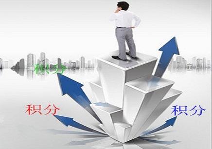 深圳积分落户申报网站