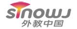 上海外教中国培训机构