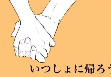 苏州零基础日语兴趣培训