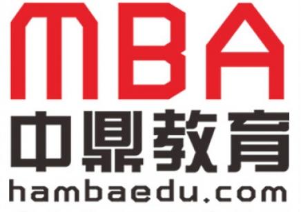 MBA培训班 MPA辅导班 MBA辅导班 郑州MBA辅导班