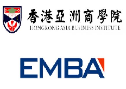 亚洲商学院高级工商管理**emba
