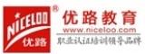 优路教育机构天津分校