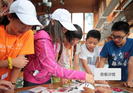 天津学生夏令营