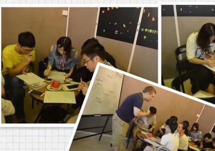 深圳闪电英语口语培训课程
