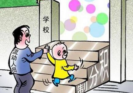 2017广州积分入户代办