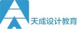 北京天成教育