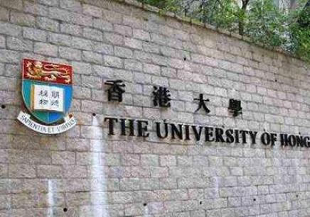 2017年香港大学面试课程