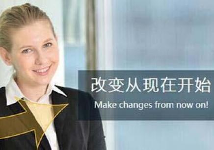 深圳哪里有好的英语培训机构