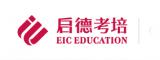 济南环球教育