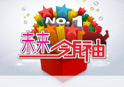 2019 奥德曼夏令营【未来领袖励志西式营】