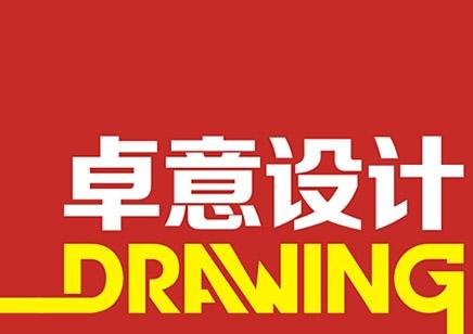 武汉景观效果图培训   武汉景观设计培训
