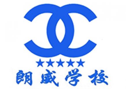 北京理工大学远程教育招生简章
