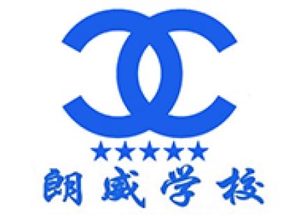 西北工业大学远程教育招生简章