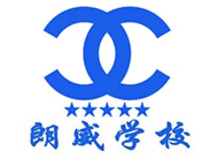 重庆大学远程教育招生简章