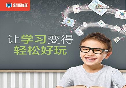 北京哪里有思维导图培训班