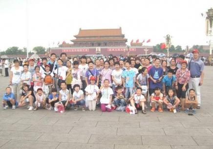 贵阳专业的北京夏令营