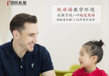 南昌零基础怎么学幼儿英语