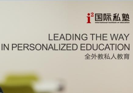南昌英语培训哪家好