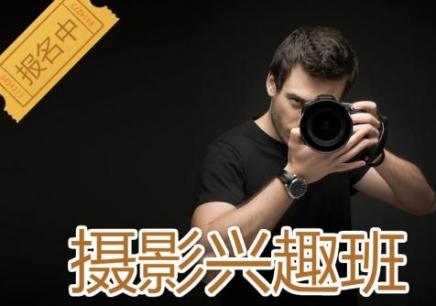 贵阳摄影学习多少钱