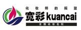 杭州宽彩化妆培训