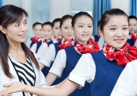 北京好的航空服务礼仪培训机构