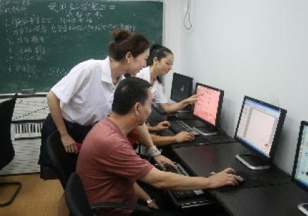 计算机语言培训