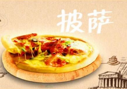 课程名称: 在线咨询 课程介绍 武汉味起源小吃培训的披萨,造型美观