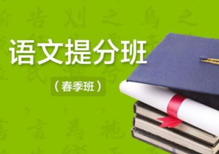 常州初中语文辅导课程