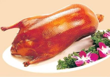 温州哪里有北京烤鸭培训机构